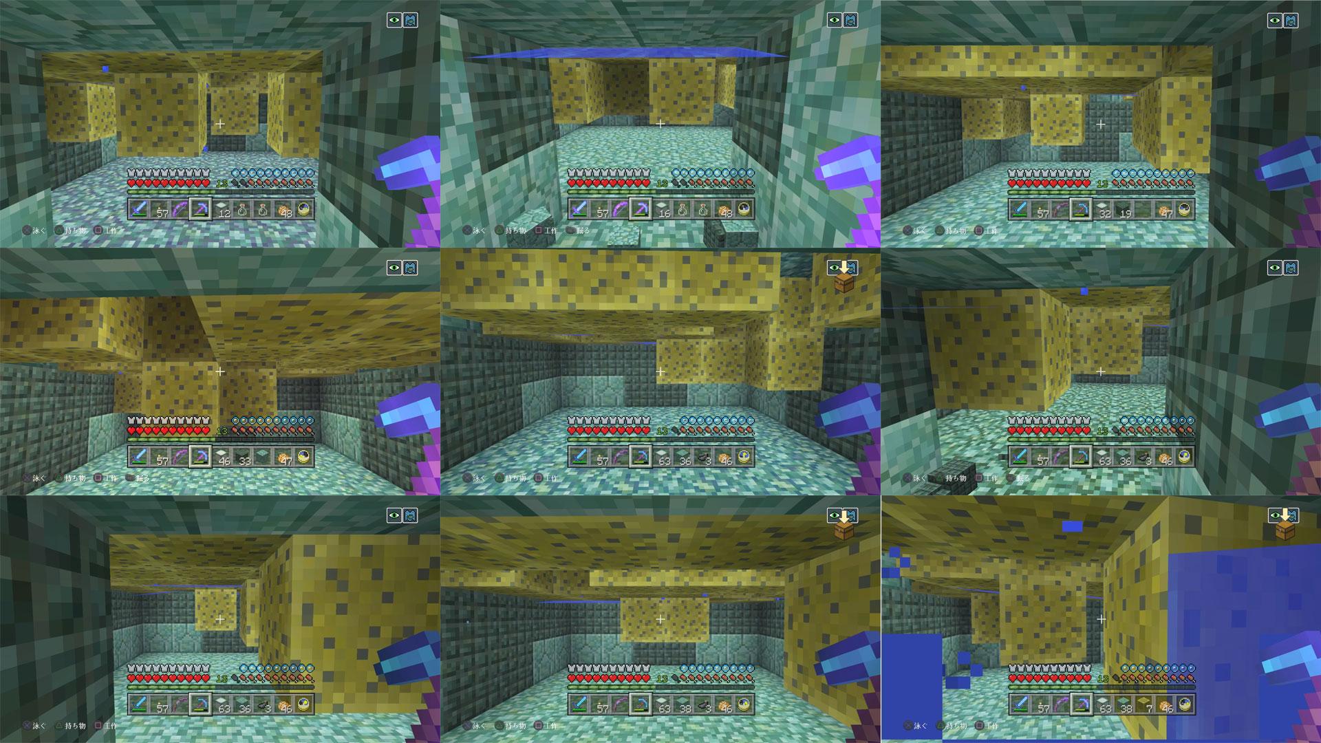 神殿 地図 海底 マイクラ